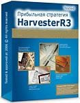 HarvesterR3